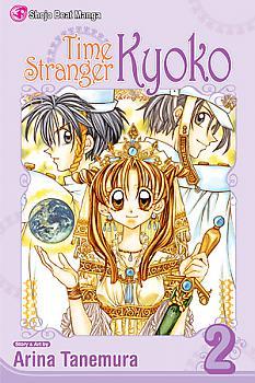 Time Stranger Kyoko Manga Vol. 2