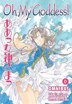 Oh! My Goddess! Omnibus Manga Vol. 6