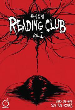 Reading Club Manga Vol. 1