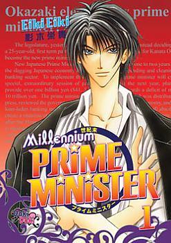 Millennium Prime Minister Manga Vol. 1