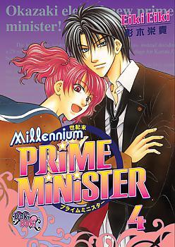 Millennium Prime Minister Manga Vol. 4
