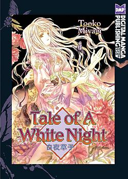 Tale of a White Night Manga