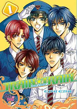 Train Train Manga Vol. 1