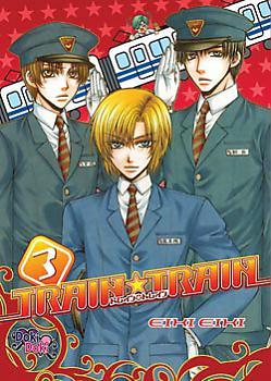 Train Train Manga Vol. 3