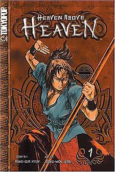Heaven Above Heaven Manga Vol. 1