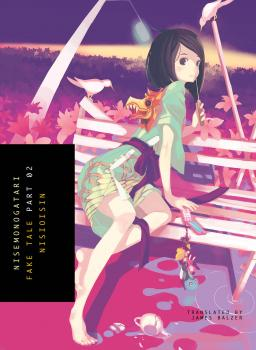 Nisemonogatari Novel Vol. 2