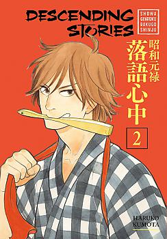 Descending Stories: Showa Genroku Rakugo Shinju Manga Vol. 2