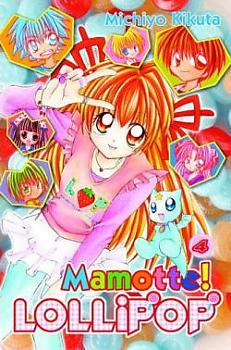 Mamotte! Lollipop Manga Vol. 4