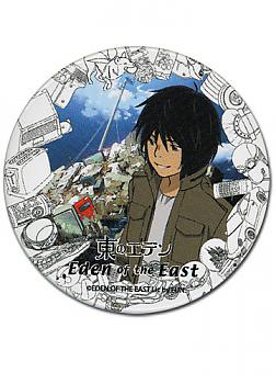 Eden of the East Button - Akira