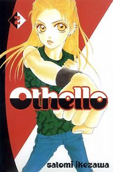 Othello Manga Vol. 2