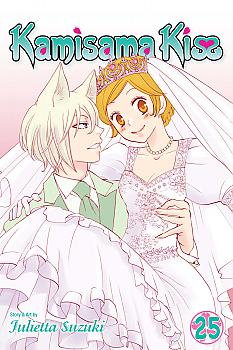 Kamisama Kiss Manga Vol. 25