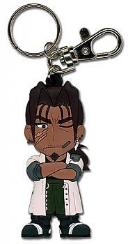 MAR Key Chain - Alan