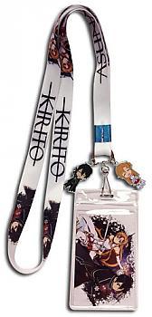 Sword Art Online Lanyard - SD Kirito & Asuna