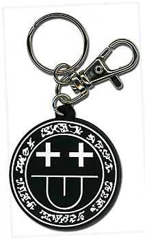 MAR Key Chain - Gate Symbol
