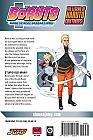Boruto Manga Vol. 2 - Naruto Next Generations