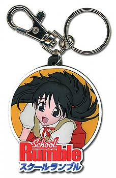 School Rumble Key Chain - Tenma