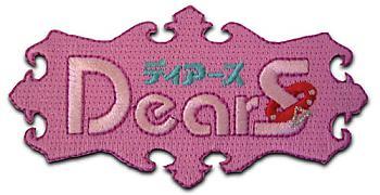 DearS Patch - Logo