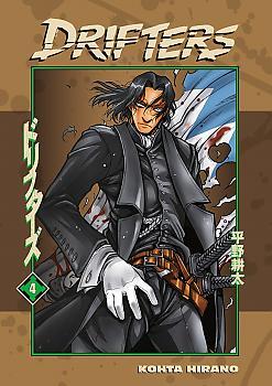 Drifters Manga Vol. 4