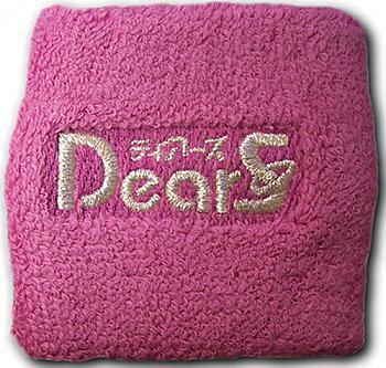 DearS Sweatband - Logo