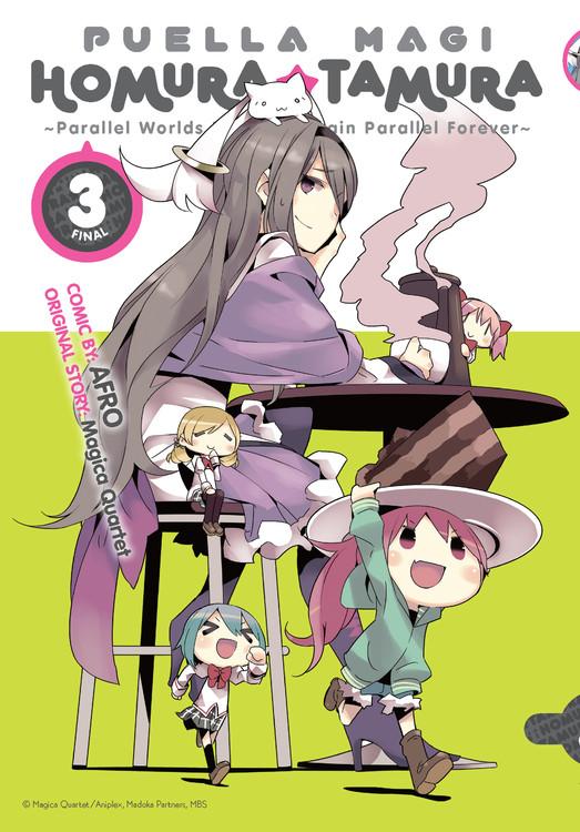 Puella Magi Homura Tamura Manga Vol  3: Parallel Worlds Do Not Remain  Parallel Forever