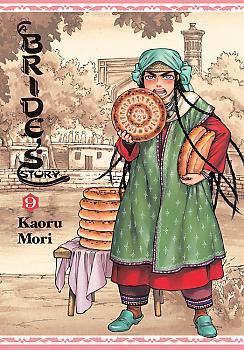 Bride's Story Manga Vol.   9