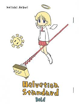 Art Book: Helvetica Standard