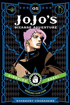 JoJo's Bizarre Adventure Part 3 Stardust Crusaders Manga Vol. 5