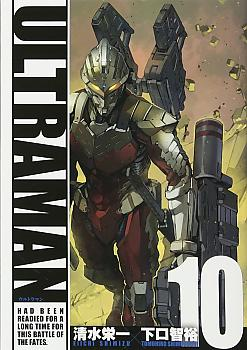 Ultraman Manga Vol. 10