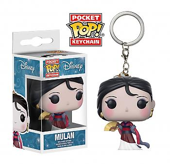 Mulan Pocket POP! Key Chain - Mulan (Disney)