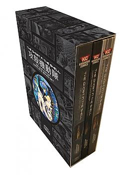 Ghost In Shell Manga Deluxe Complete Box Set
