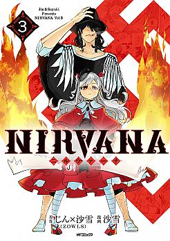 Nirvana Manga Vol. 3