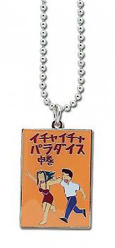 Naruto Shippuden Necklace - Icha Icha (Makeout) Paradise