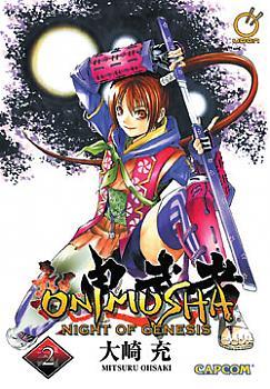 Onimusha Manga Vol. 2 - Night of Genesis