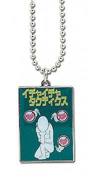 Naruto Shippuden Necklace - Icha Icha (Makeout) Tactics