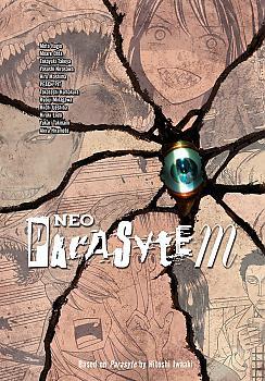 Neo Parasyte m Manga