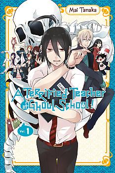 A Terrified Teacher at Ghoul School! Manga Vol. 1
