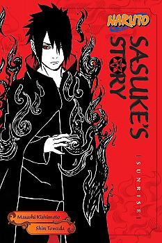 Naruto Shippuden: Sasuke's Story Novel