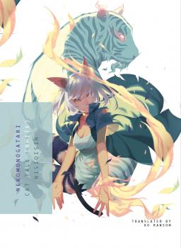 Nekomonogatari WHITE Novel