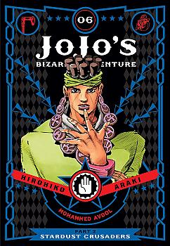 JoJo's Bizarre Adventure Part 3 Stardust Crusaders Vol. 6 Manga