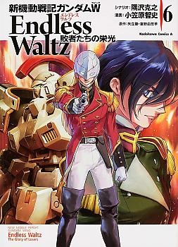 Gundam Wing Manga Vol. 6 - The Glory of Losers