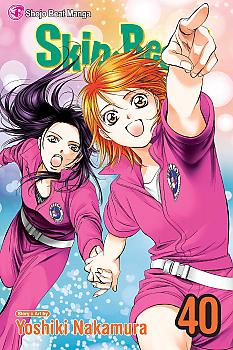 Skip Beat! Manga Vol. 40
