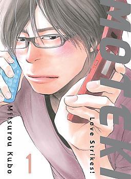 Moteki Manga Vol. 1
