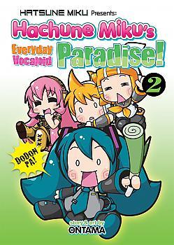 Hatsune Miku Presents: Hachune Miku's Everyday Vocaloid Paradise Manga Vol. 2