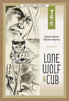 Lone Wolf & Cub Art Book - Gallery Edition