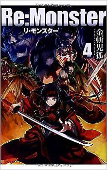 Re:Monster Manga Vol. 4