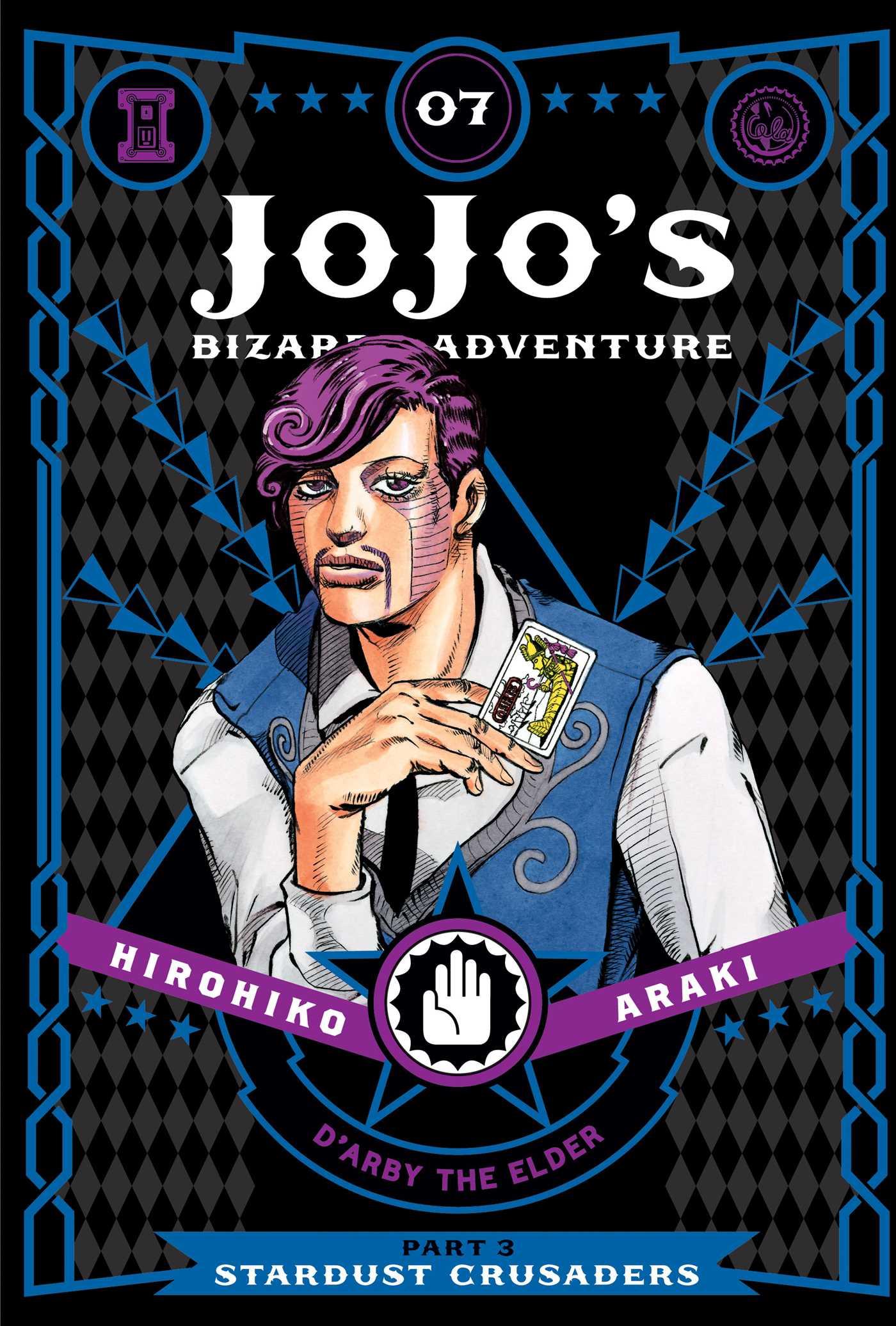JoJo\'s Bizarre Adventure Manga Vol. 7 - Part 3 - Stardust Crusaders ...