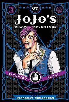 JoJo's Bizarre Adventure Manga Vol. 7 - Part 3 - Stardust Crusaders