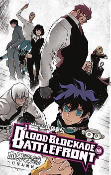 Blood Blockade Battlefront Manga Vol. 10