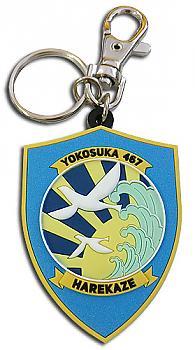 High School Fleet Key Chain - Harekaze Emblem