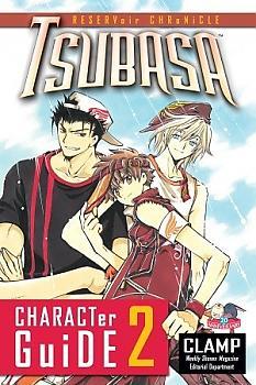 Tsubasa Character Guide Manga Vol. 2